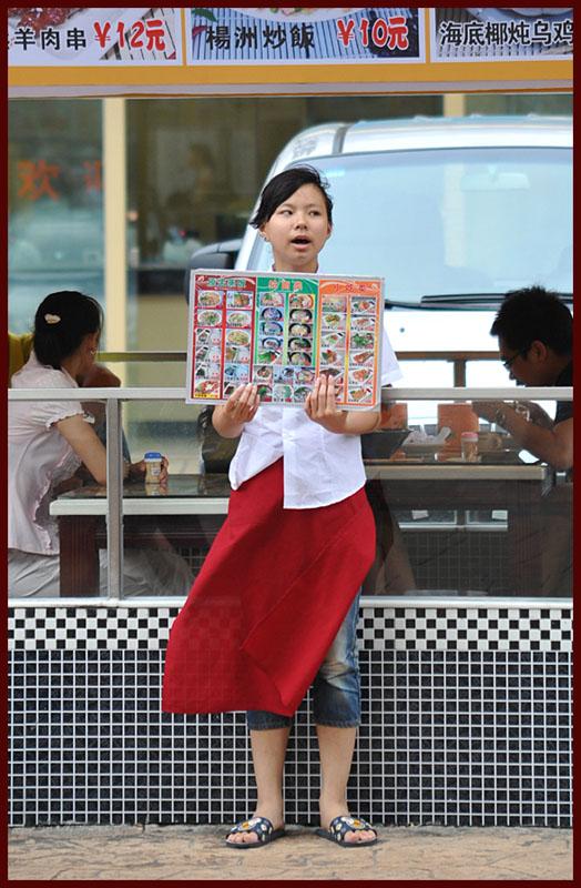 """фото """"Portrait-35-serve a meal !"""" метки: портрет, путешествия, Азия, женщина"""