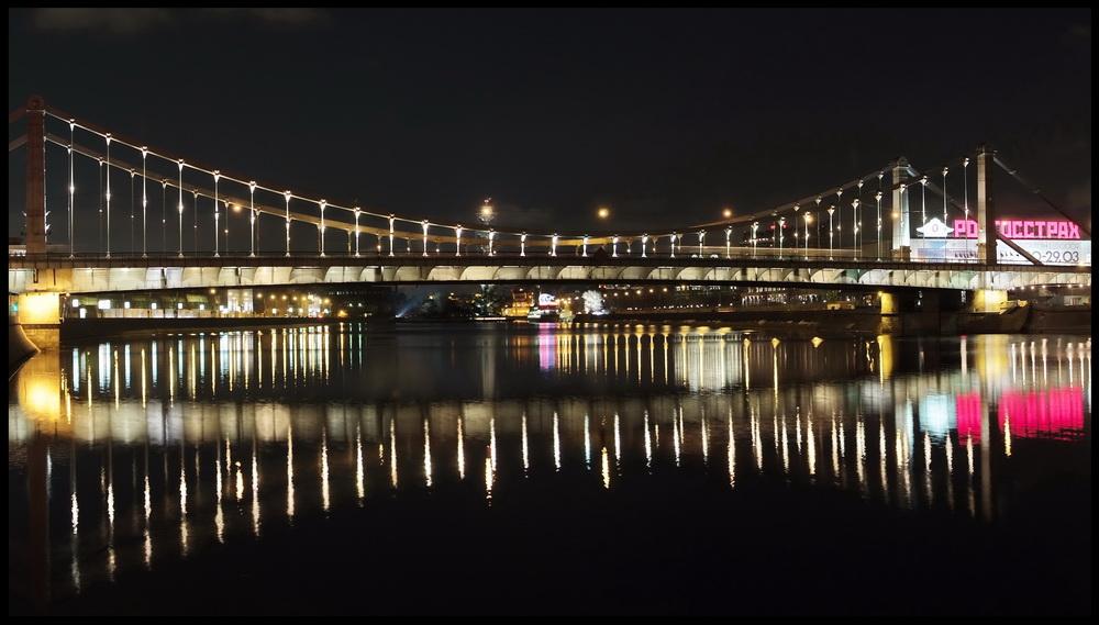 "фото ""Москва.Крымский мост"" метки: архитектура, город, пейзаж,"