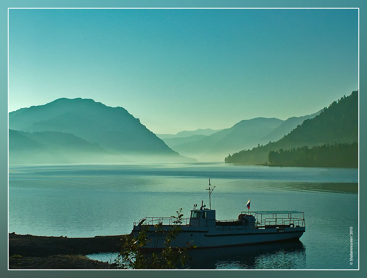 """фото """"Утро туманное"""" метки: пейзаж, горы, закат"""