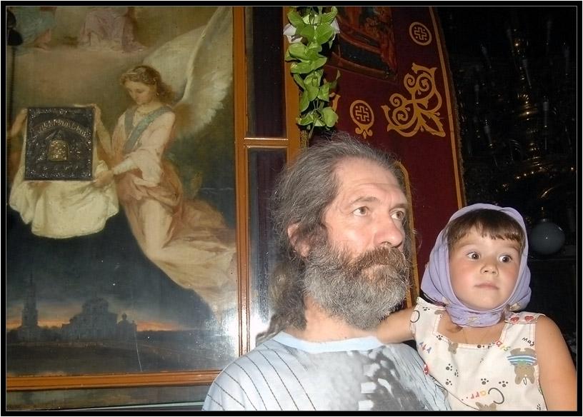 "фото ""С  дедушкой  в храме."" метки: жанр,"
