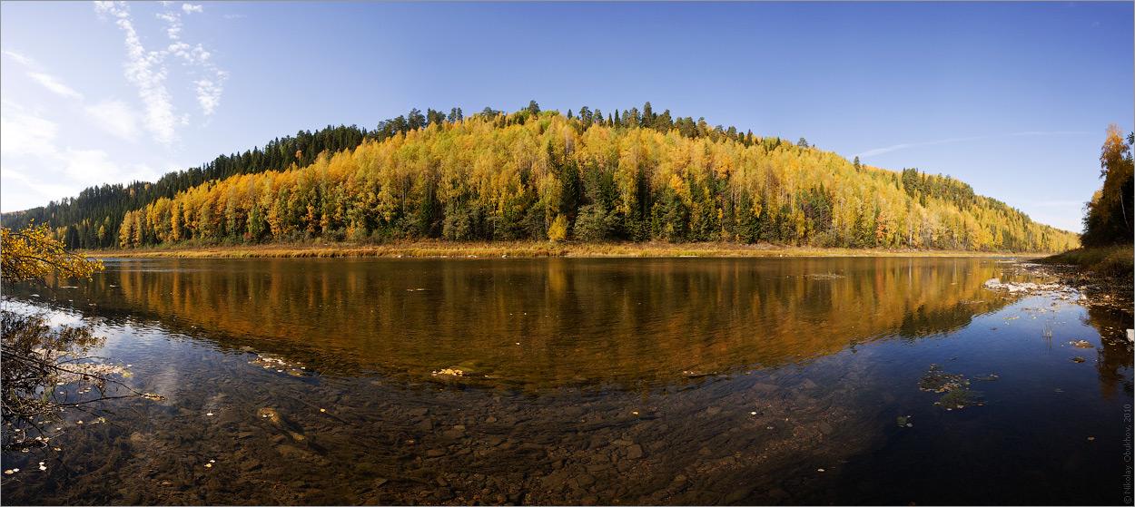 """фото """"Осенняя панорама / 0203_0246-0252"""" метки: пейзаж, панорама, осень, река"""