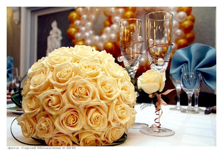 Поздравление на свадьбу подарок цветы