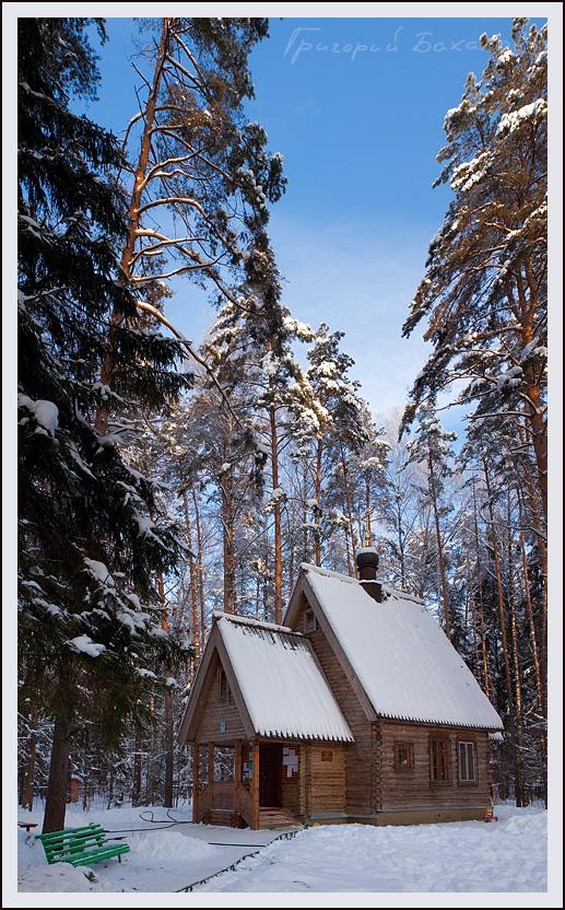 "фото ""Под высоким небом"" метки: пейзаж, панорама, зима"