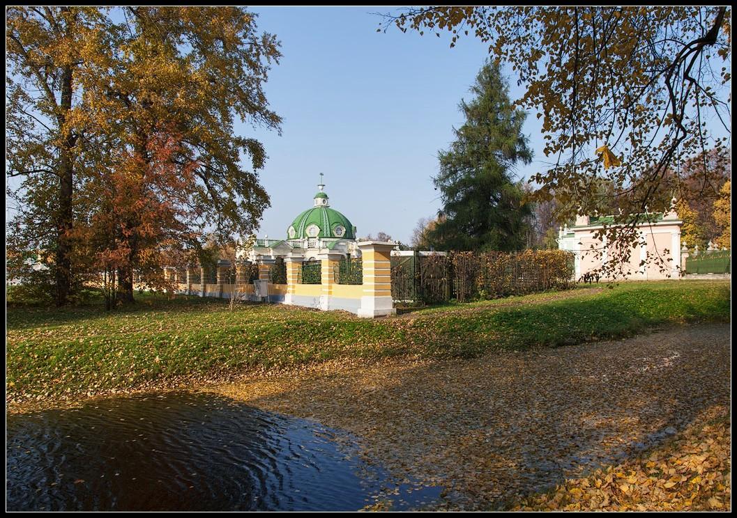 "photo ""Autumn in the Park"" tags: landscape, architecture, autumn"