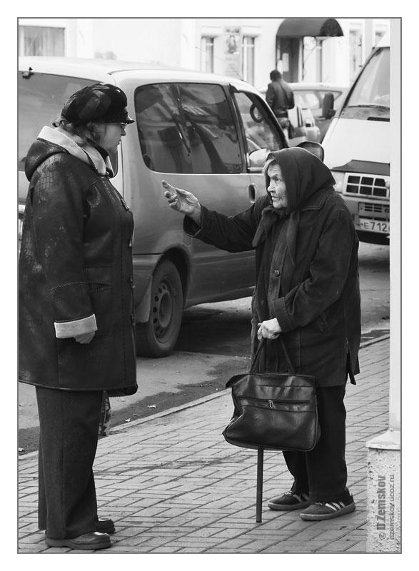 """фото """"Душевный разговор"""" метки: жанр, город,"""