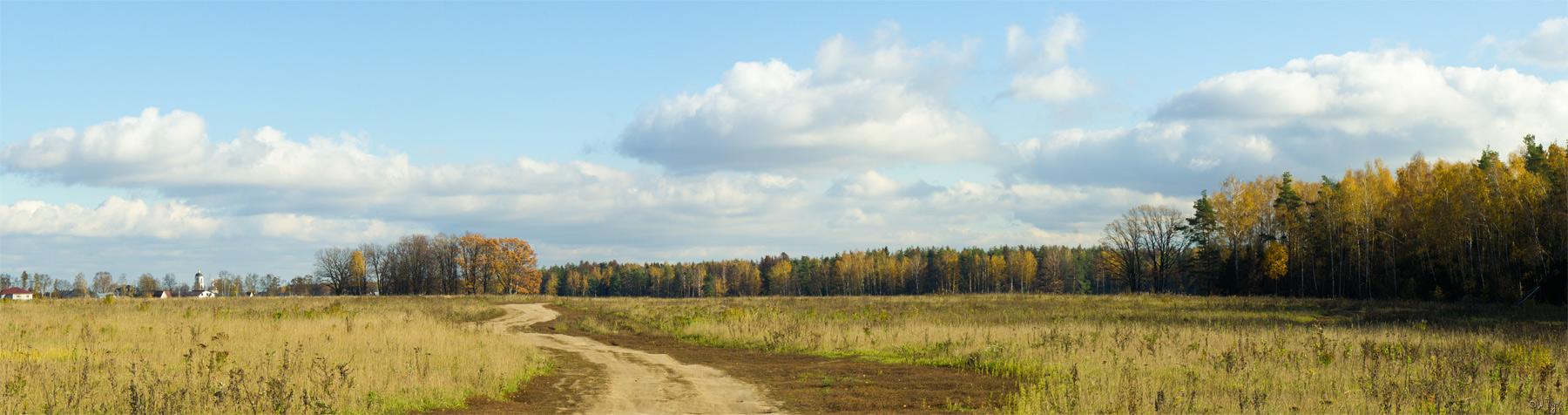 "фото ""Осенний пейзаж с облаками"" метки: пейзаж, облака, осень"