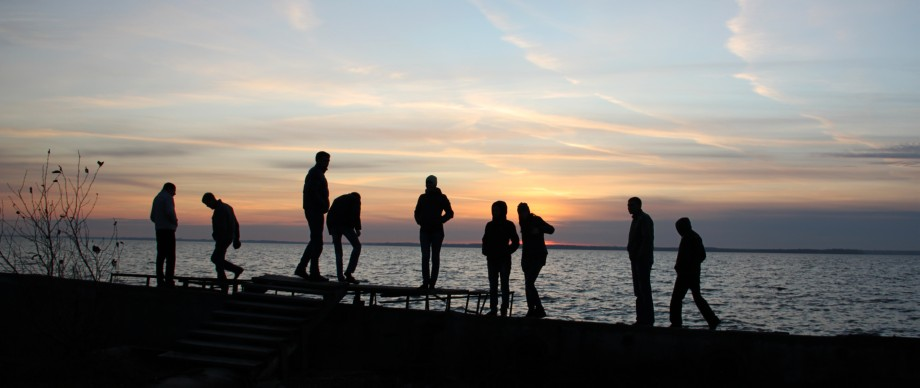 "фото ""фигуры"" метки: пейзаж, закат"