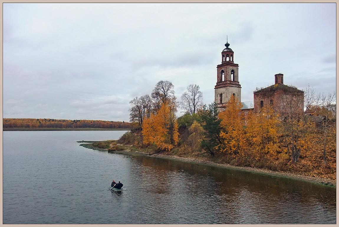 """фото """"Осень на Волге."""" метки: архитектура, пейзаж, осень"""