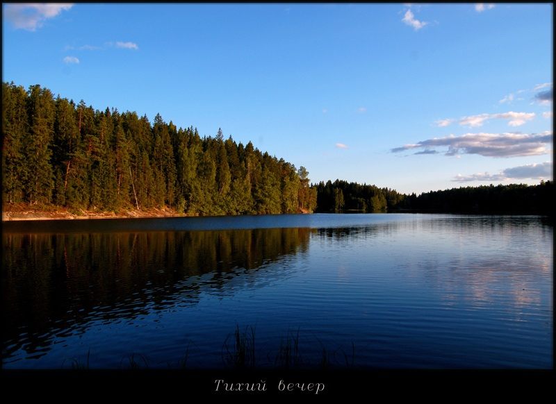 "фото ""Тихий вечер"" метки: пейзаж, вода, лето"