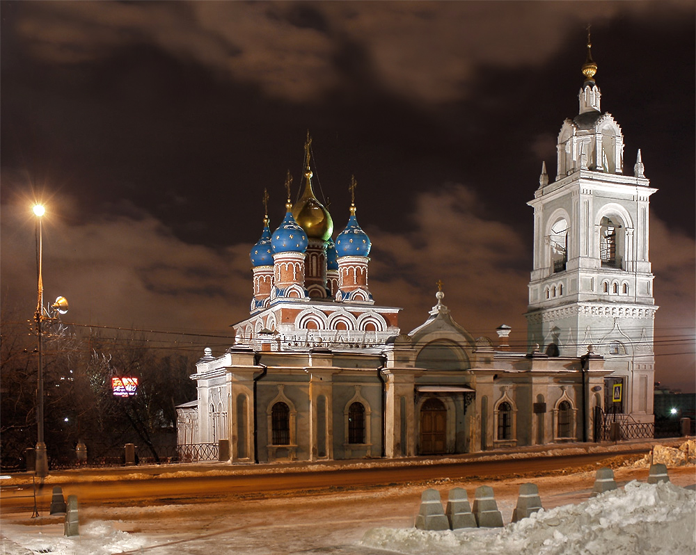 """photo """"Moscow at night."""" tags: architecture, city, landscape,"""