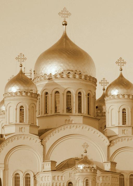 "фото ""Вместе"" метки: архитектура, пейзаж, Дивеево, купола, собор, храм"