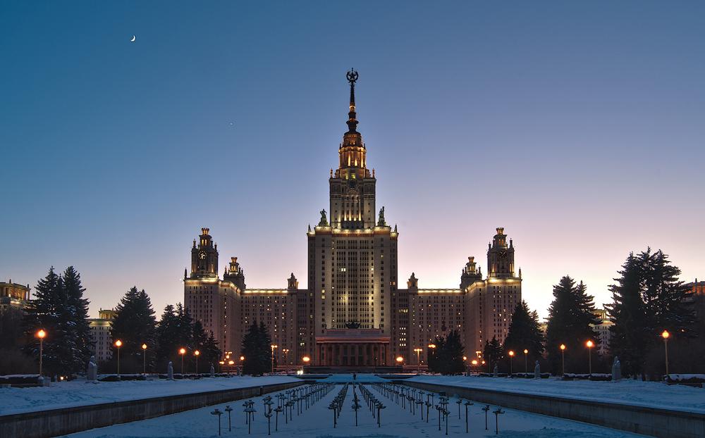 московский университет фотографии вам нужны