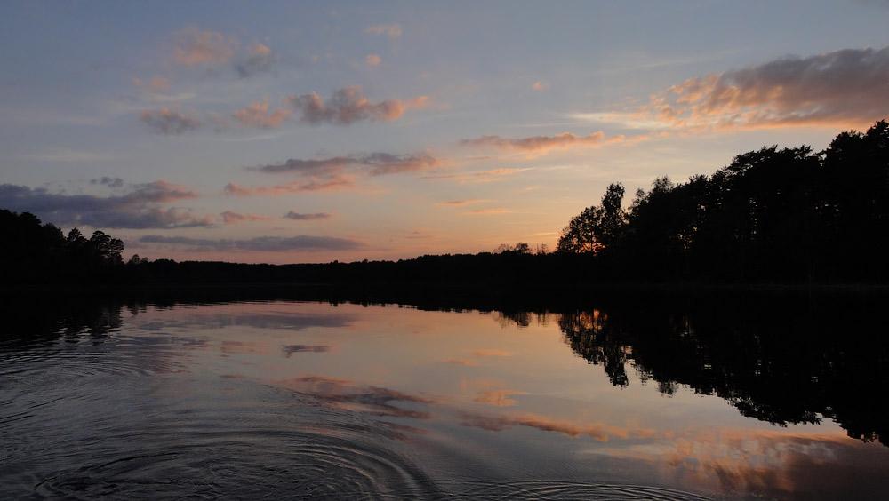 """фото """"Розовый вечер"""" метки: пейзаж, вода, закат"""