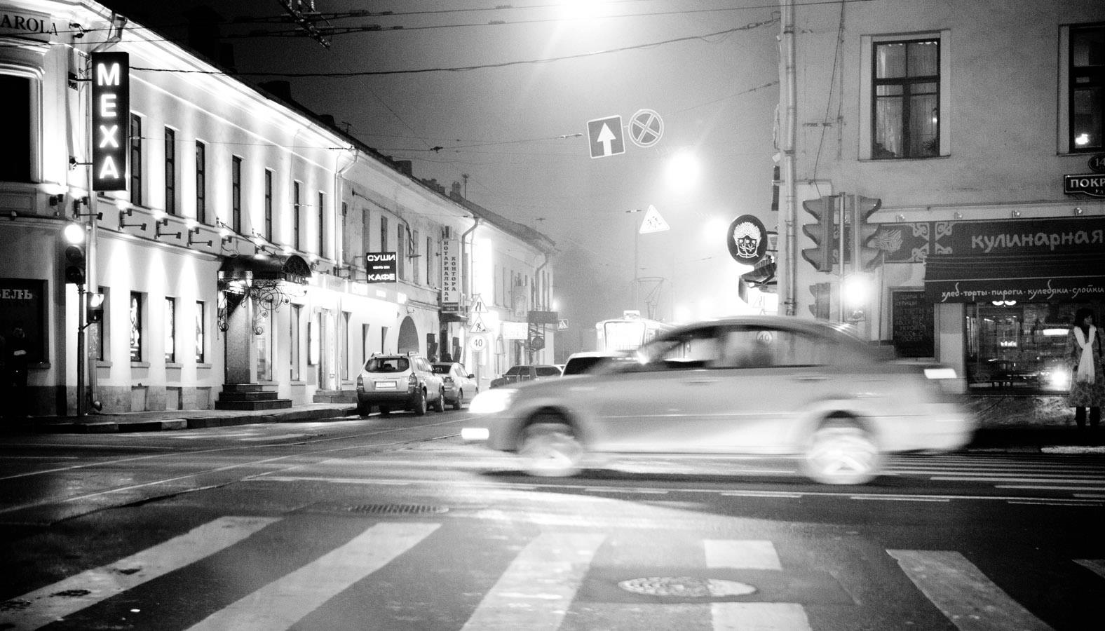 "photo ""Foggy midnight"" tags: street, black&white,"