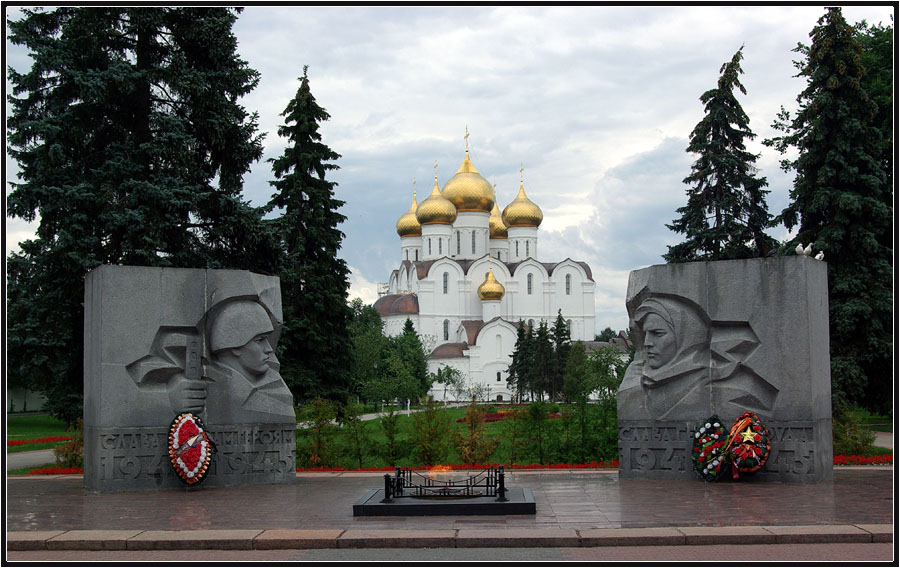 """фото """"Вечный огонь"""" метки: город,"""