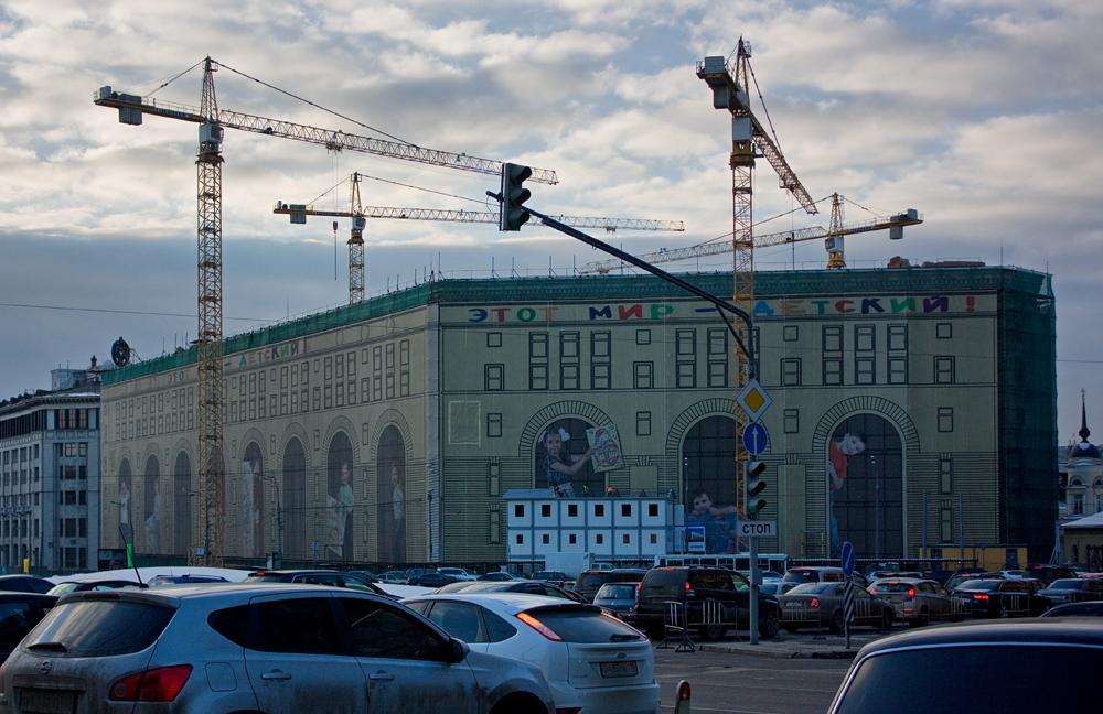 """фото """"Этот Мир - Детский!"""" метки: город, архитектура, Москва, здание"""