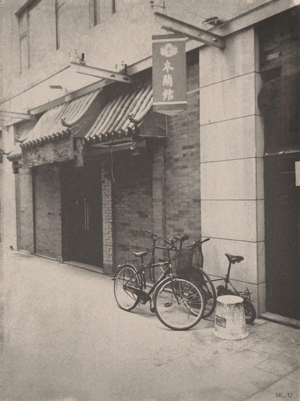 "photo ""***"" tags: old-time, travel, Asia"