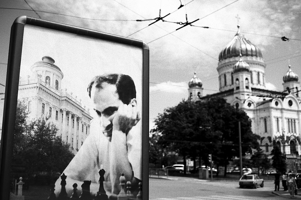 """фото """"Фотография в фотографии"""" метки: город,"""