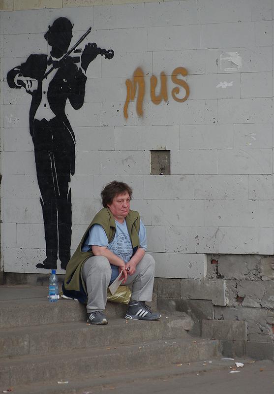 "фото ""Mus"" метки: город,"