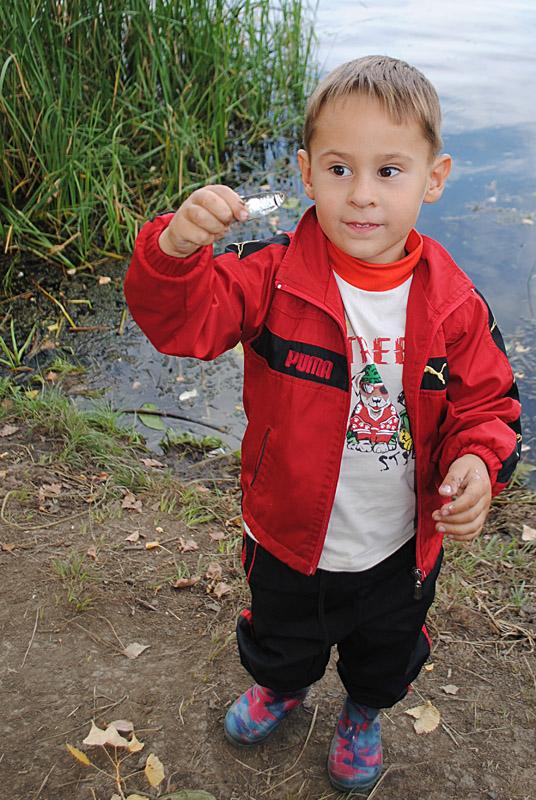 """фото """"Улов"""" метки: репортаж, юмор, дети, лето, отдых, река, рыбалка"""