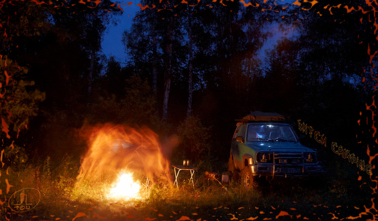 "photo ""Witch camping"" tags: travel, misc., girl, бивуак, джип, костёр, привал"