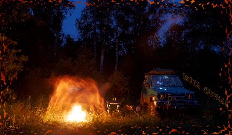 """фото """"Witch camping"""" метки: путешествия, разное, бивуак, девушка, джип, костёр, привал"""