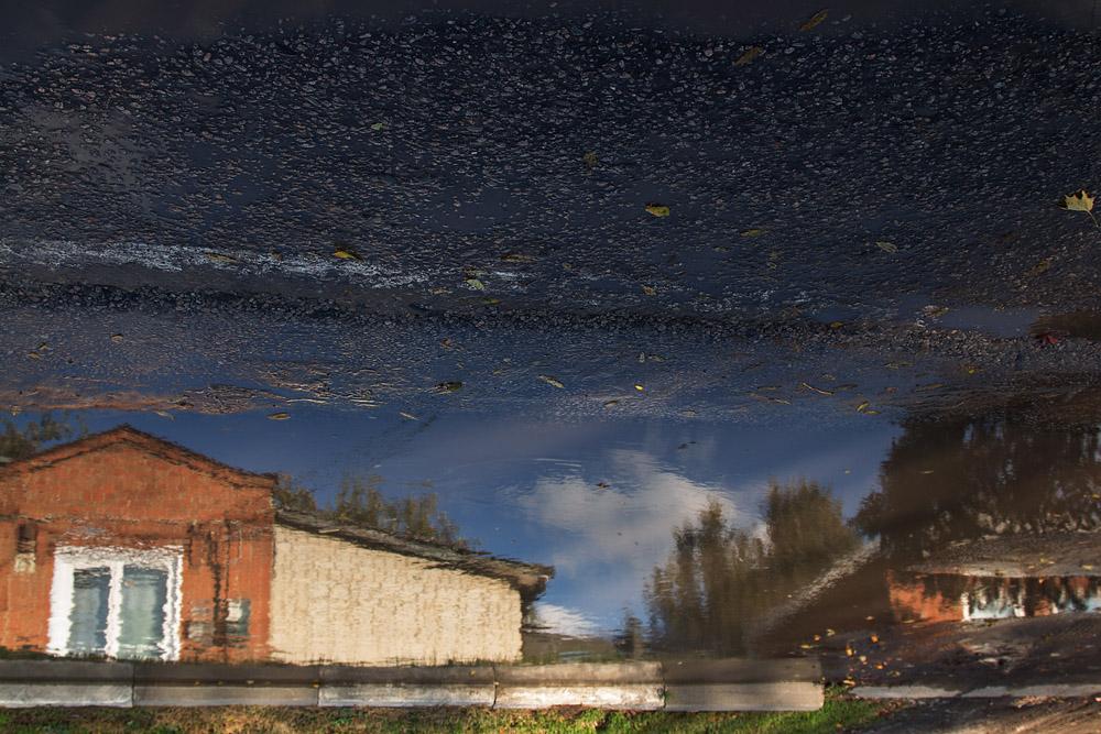 "фото ""Осенние..."" метки: город, пейзаж,"