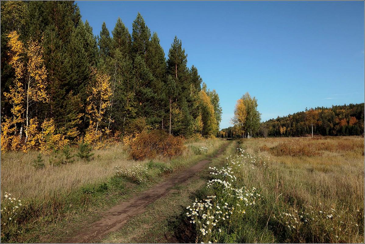 "фото ""Вспоминая осень!"" метки: пейзаж,"