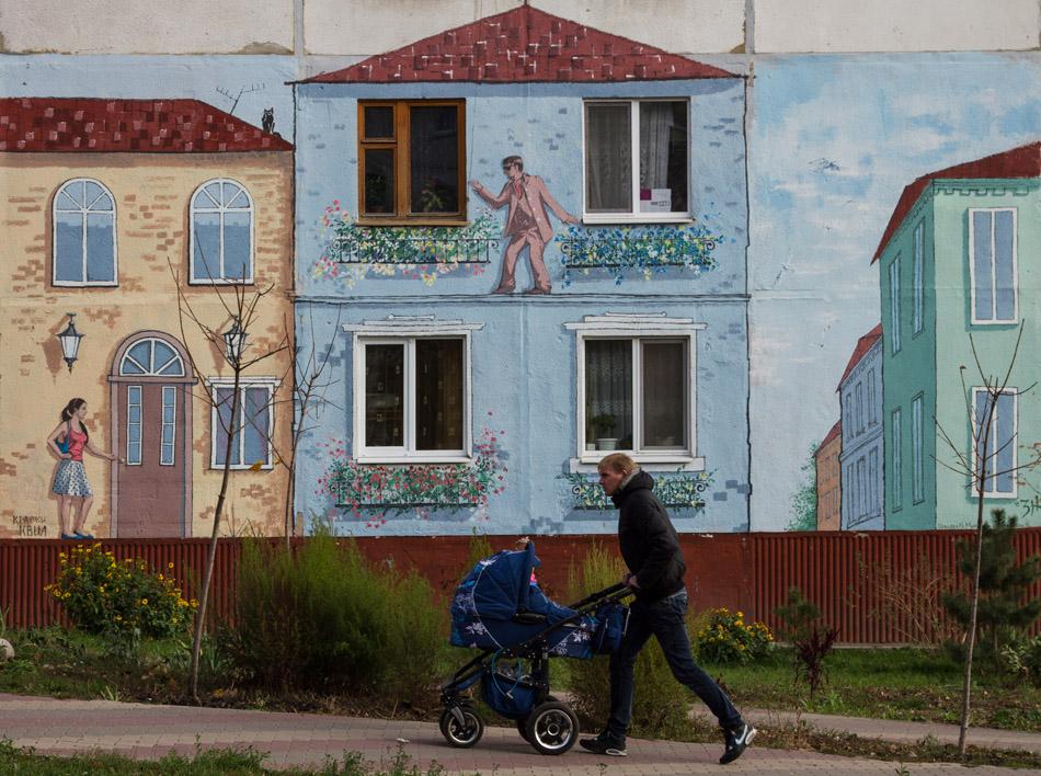 """фото """"Осенние..."""" метки: город, жанр, стрит-фото,"""