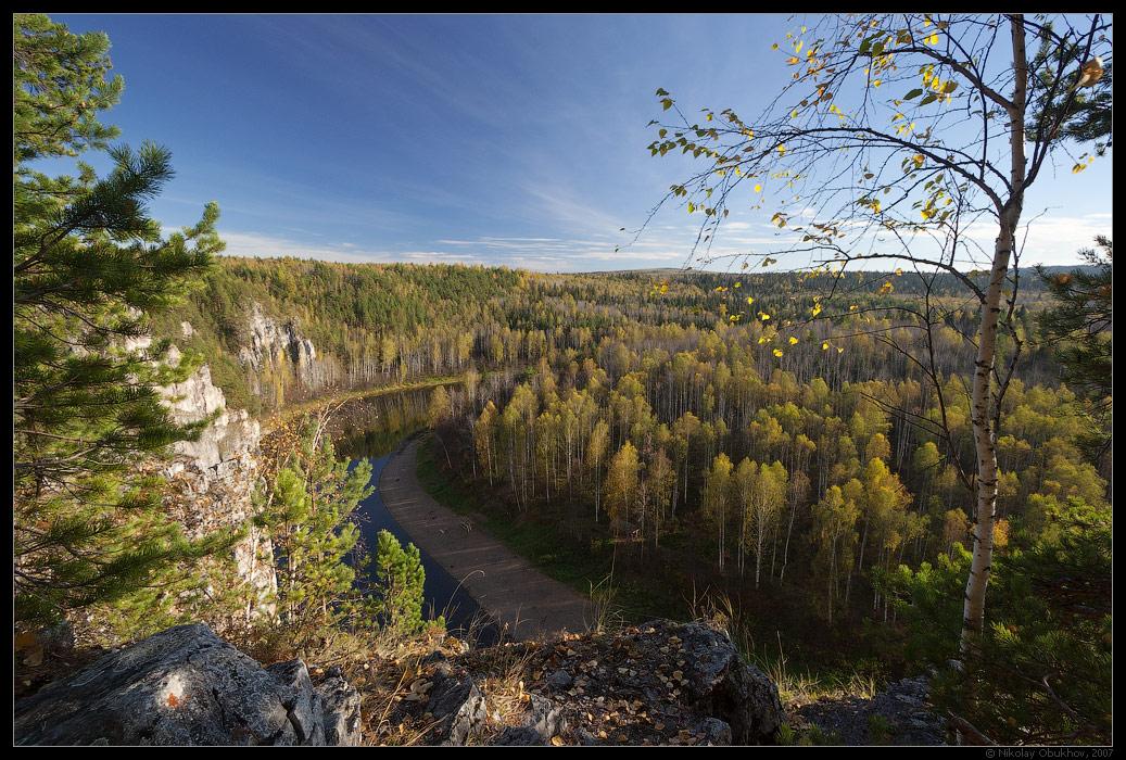 """фото """"Чусовая, Камень Омутной / 0182_0229"""" метки: пейзаж, горы, лес, осень, река, скалы"""