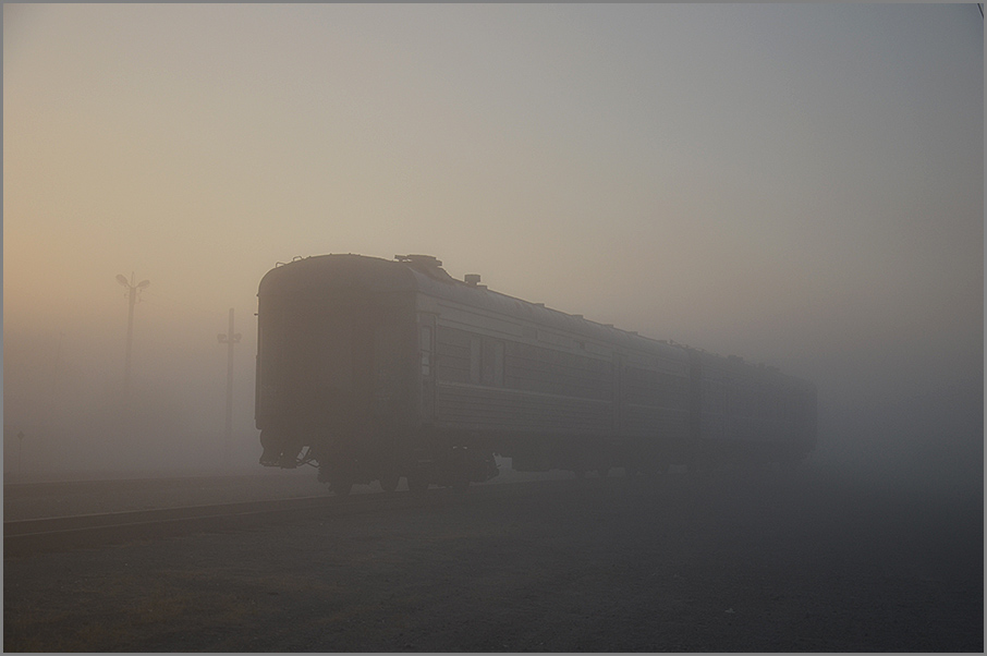 "photo ""***"" tags: landscape, technics, fog"