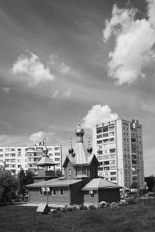 """фото """"Город Домодедово (Подмосковье)"""" метки: пейзаж, лето"""