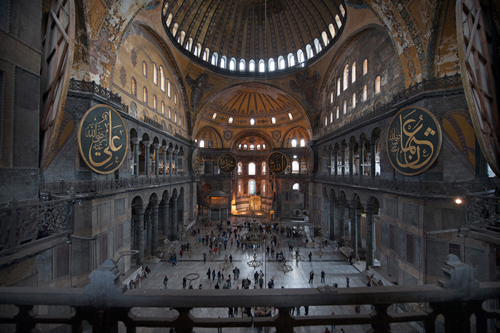 "photo ""Hagia Sofia (inside)"" tags: travel, architecture,"