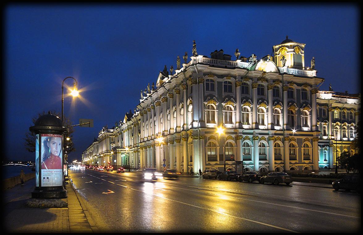 "фото ""Огни ночного города"" метки: город,"