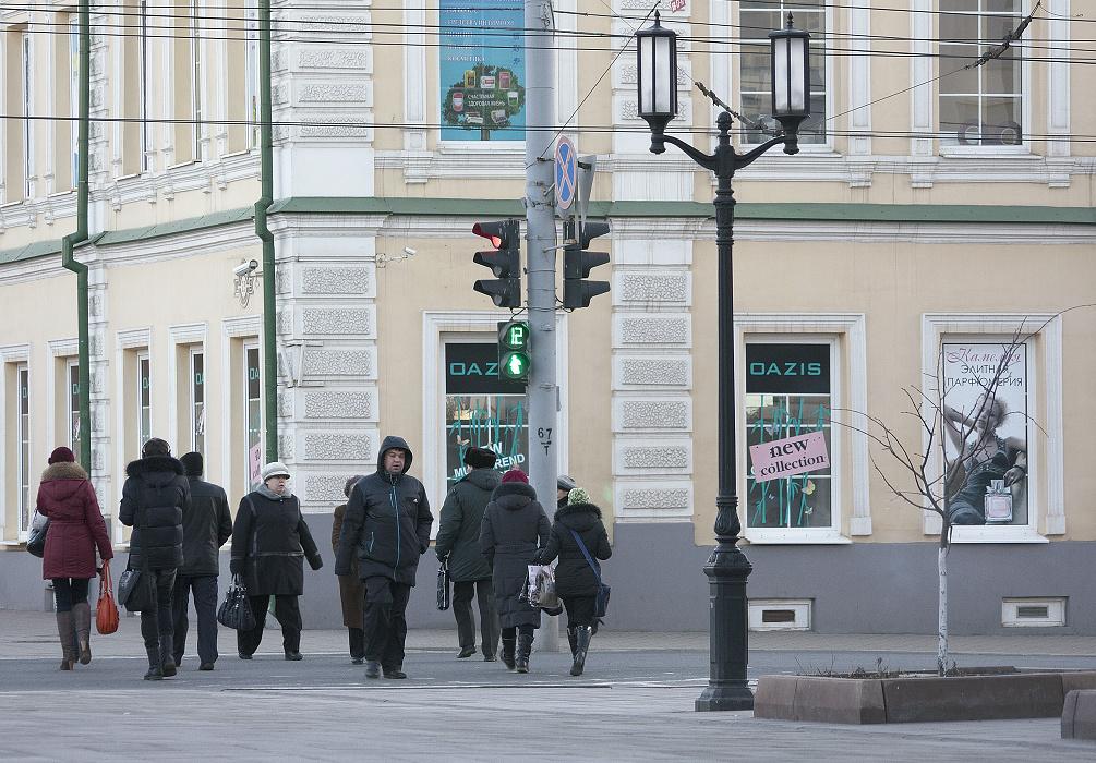 "photo ""***"" tags: street, человек"
