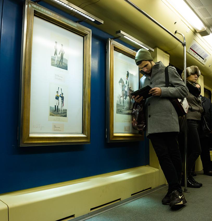 """фото """"Опора на искусство"""" метки: город, стрит-фото, мужчина"""