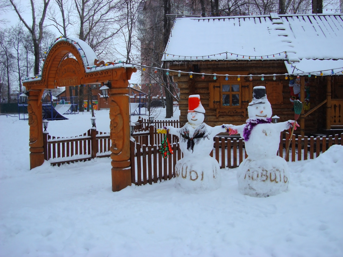 """фото """"..встречая 2013.."""" метки: пейзаж, декабрь, зима"""