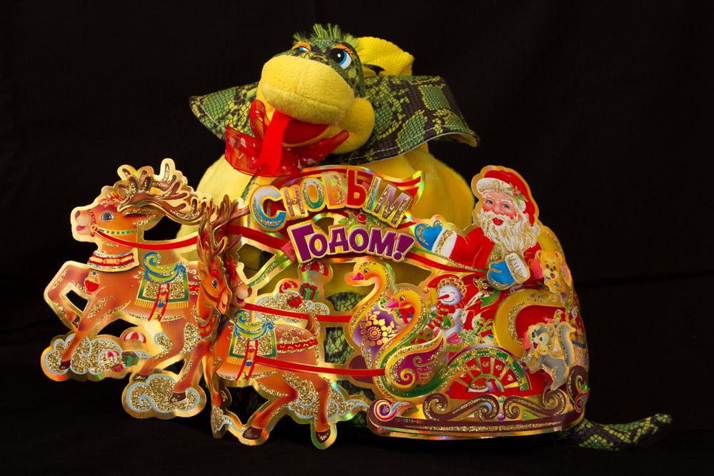"""фото """"Новогодние,поздравительные."""" метки: натюрморт, Всех поздравляю!!! В Новом нас, С Новым годом"""