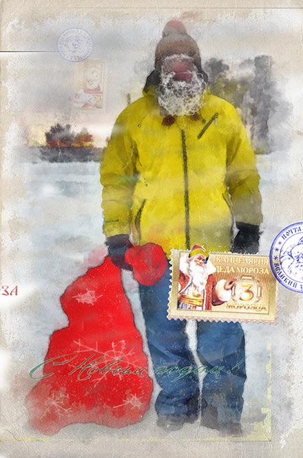"""фото """"С наступивщим, друзья!!!!"""" метки: digital art, Азия, Европа, НГ, Новый Год, баловство, дед мороз, дети, праздник"""