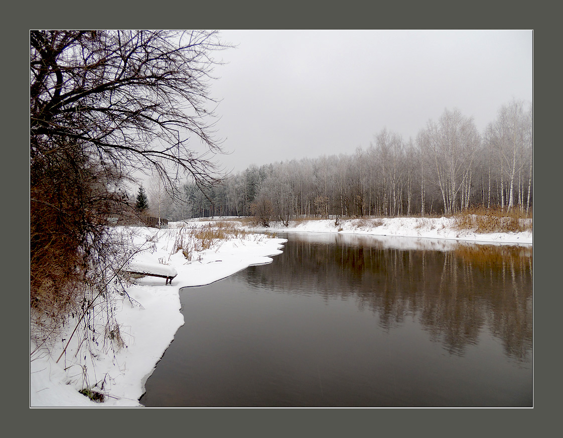 "photo ""December 31"" tags: landscape, nature, travel, forest, water, winter"