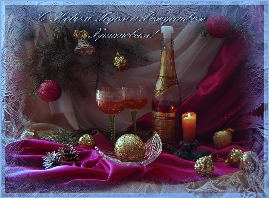 """фото """"С  Новым  Годом  И  Рождеством  Христовым!"""" метки: натюрморт,"""