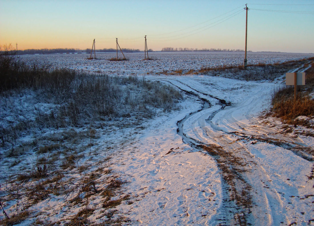 "photo ""***"" tags: landscape, morning, road, winter"