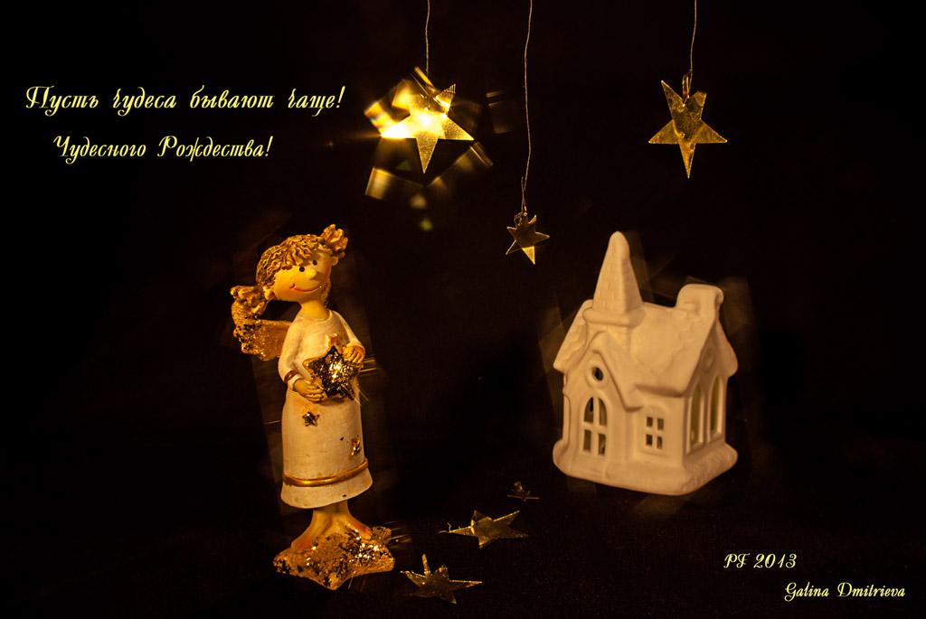 """фото """"С Рождеством!"""" метки: натюрморт, разное,"""