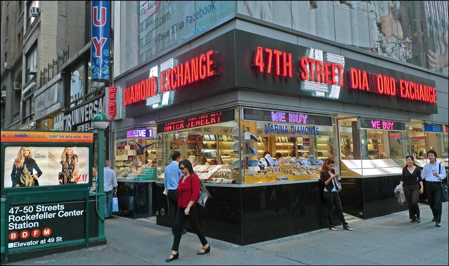 """фото """"На бриллиантовой улице"""" метки: город, Нью-Йорк"""
