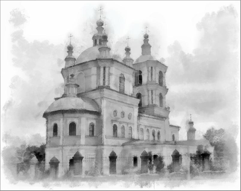 "photo ""***"" tags: architecture, digital art, black&white, building, акварель, собор, церковь"