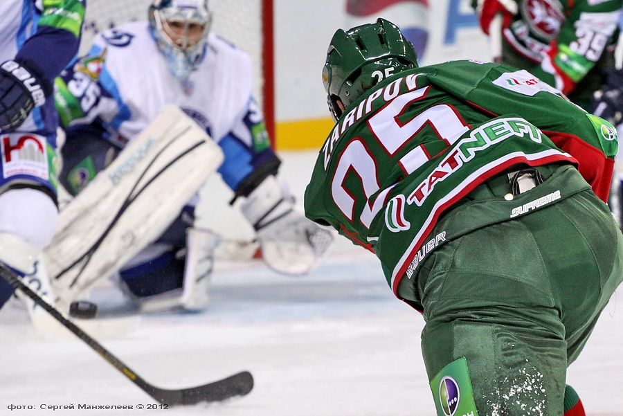 "фото ""Бросок"" метки: спорт, репортаж, КХЛ, хоккей"