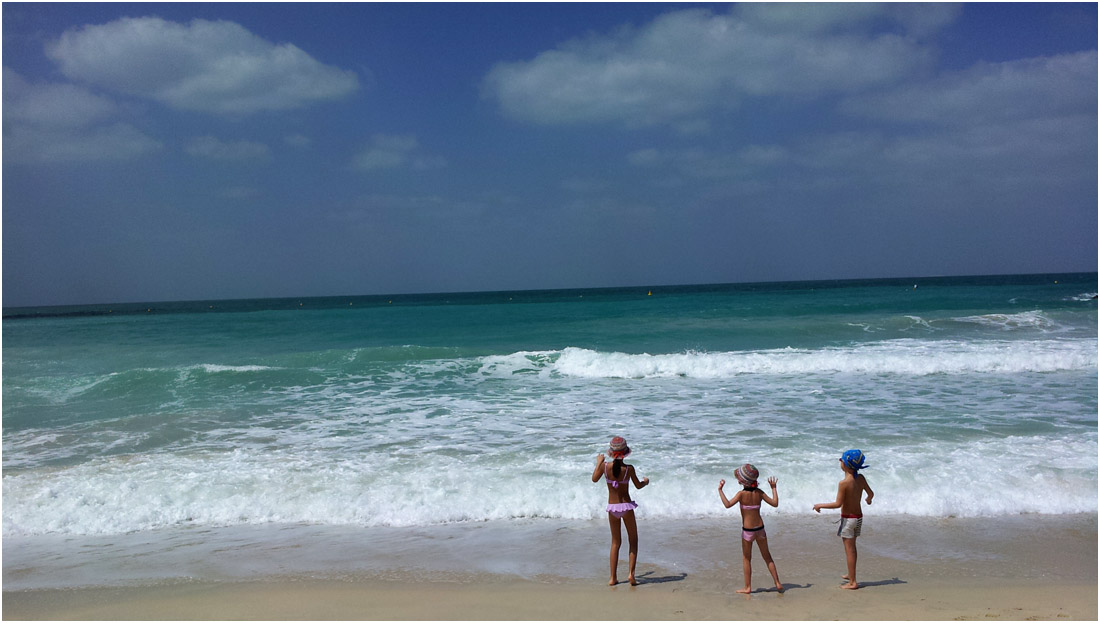 "photo ""Children and the sea"" tags: landscape, fragment, travel,"