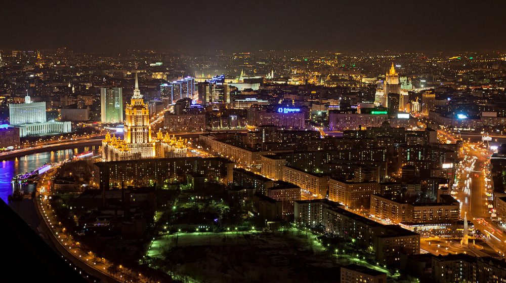 """фото """"Огни большого  города.."""" метки: город,"""