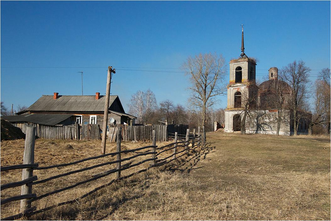 "photo ""Remote place"" tags: landscape, travel, глубинка, деревня, провинция, церковь"