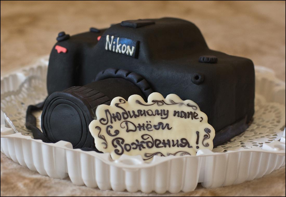 """фото """"Вниманию никонистов !"""" метки: юмор, nikon, день рождения, торт"""